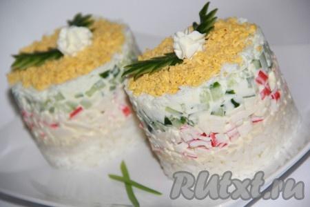 Салат со сливочным сыром и крабовыми палочками