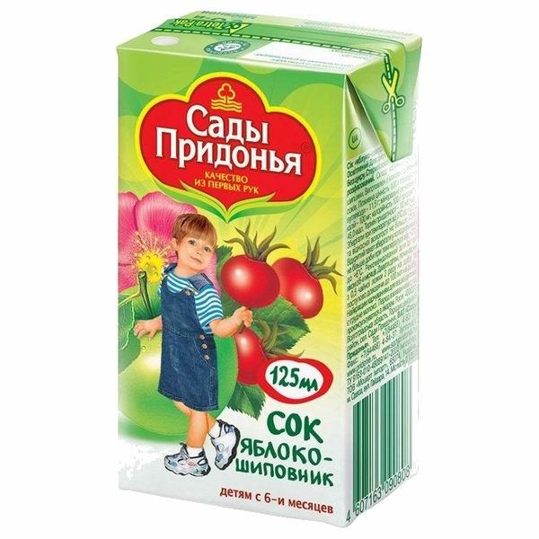 Сок из шиповника с мякотью