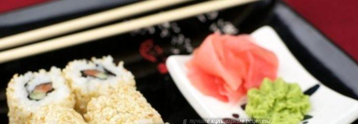 Cуси с лососем и кунжутом